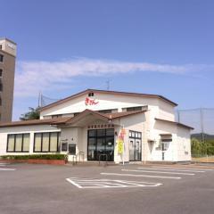 佐賀銀行北方支店