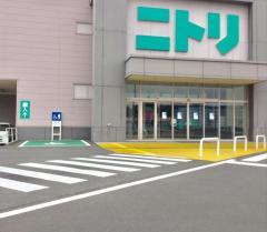 ニトリ石岡店