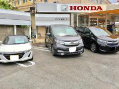 Honda Cars刈谷豊田美里店