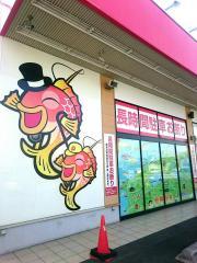 つり具のポイント松江店