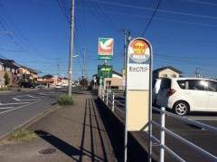 「泉SC」バス停留所