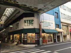 STEPLIFE 姫路店