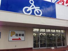 サイクルベースあさひ 仙台大和町店