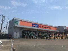 オートバックス宮崎北店