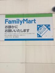 ファミリーマート梅ヶ枝町店