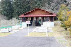 梓川ふるさと公園