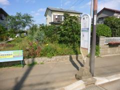 「根下(藤沢市)」バス停留所