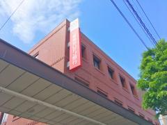 三菱UFJ銀行四日市支店