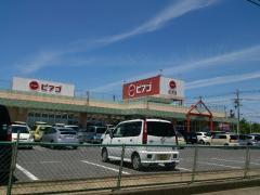 ピアゴ浅草店