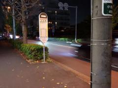「小谷場」バス停留所
