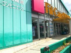 フィットケア・デポ中川店