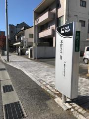 「本町3」バス停留所