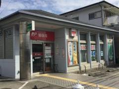 沼津大岡郵便局
