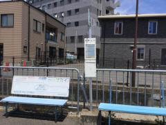 「天神山口」バス停留所