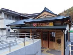 豊後中川駅