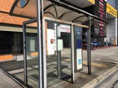 「中野新町」バス停留所