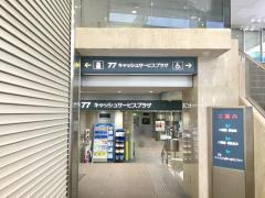 七十七銀行新伝馬町支店