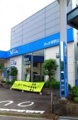 ネッツトヨタ和歌山田辺店