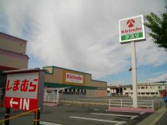 キリン堂羽束師店
