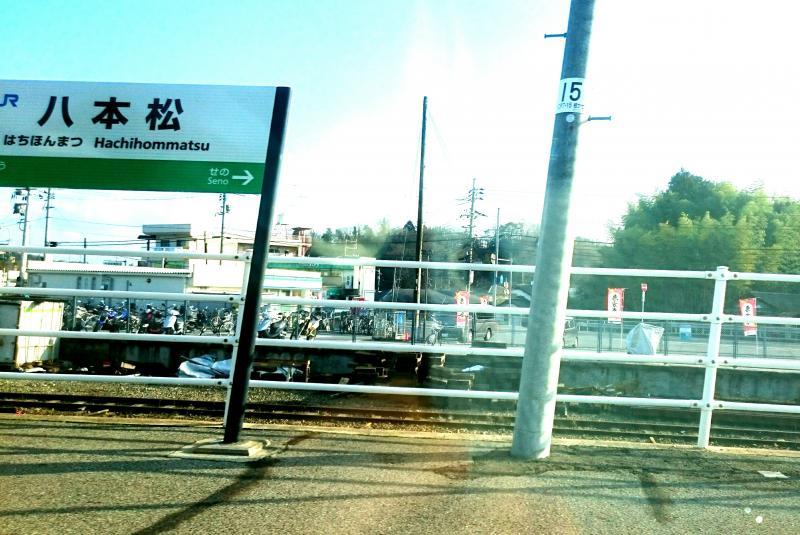 八本松駅(東広島市)の投稿写真...