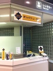 オリックスレンタカー新潟空港カウンター
