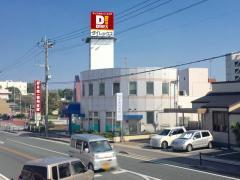 熊本第一信用金庫玉名支店