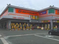 オートバックス磐田店