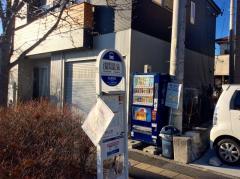 「浅間温泉」バス停留所