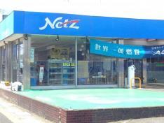 ネッツトヨタ山口光店