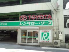 トヨタレンタリース兵庫姫路駅前店