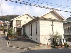 尾道久保教会