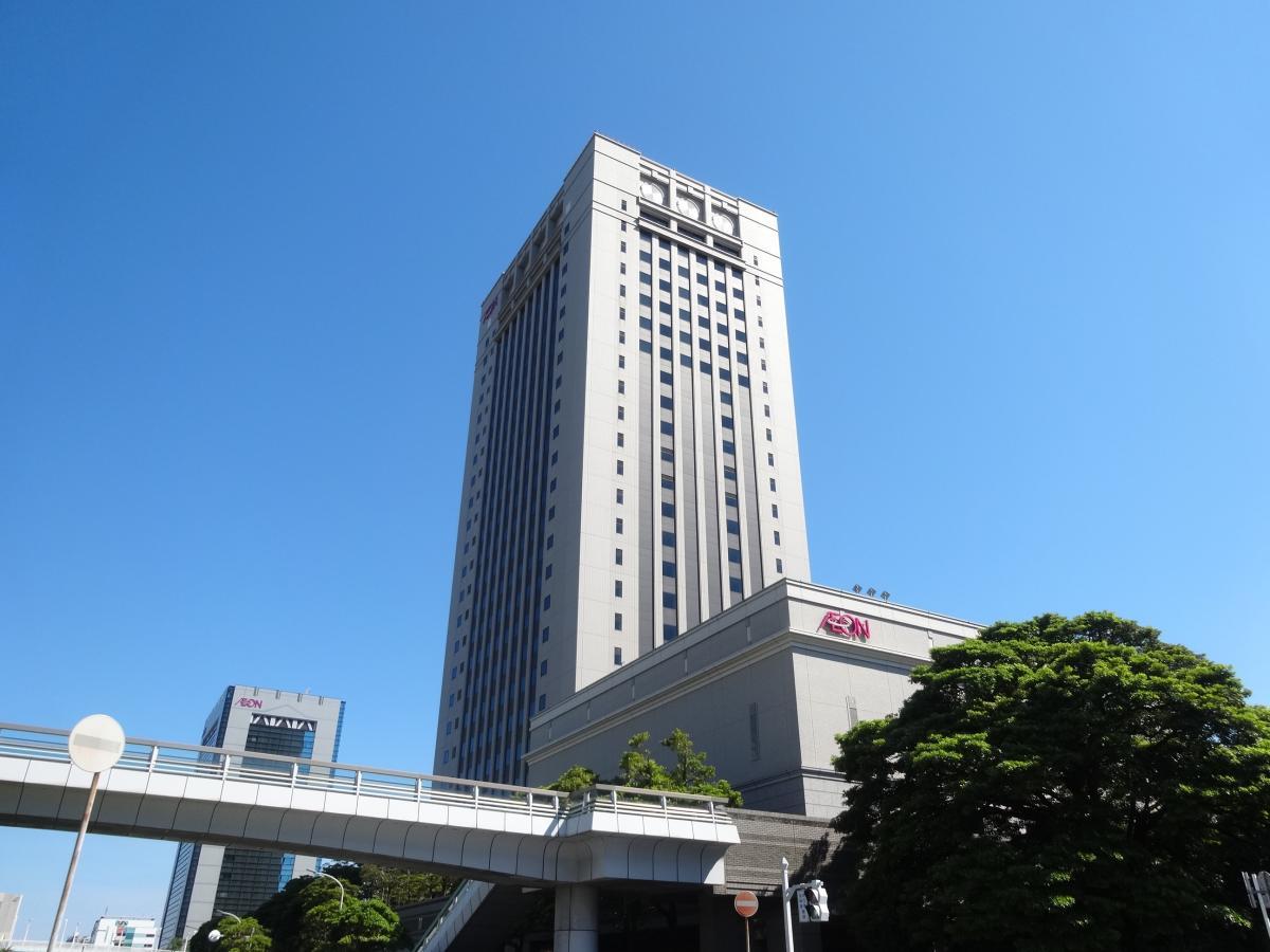 イオン株式会社(美浜区)