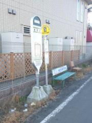 「新町東」バス停留所