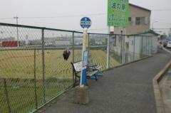 「金ケ崎」バス停留所