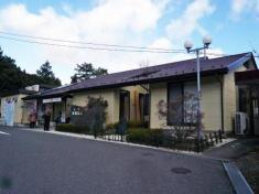 池田温泉 本館