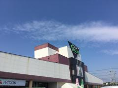 Aコープ城山店
