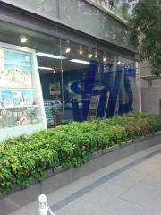 H.I.S. 名駅営業所