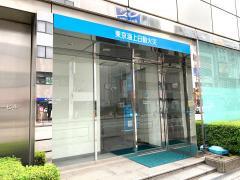 東京海上日動火災保険株式会社 町田支社