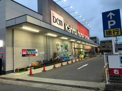 カーマホームセンター名古屋黄金店