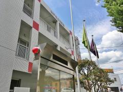 神戸市北消防署