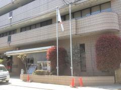 東京消防庁玉川消防署