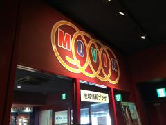 MOVIX三好