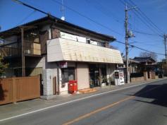 田ヶ谷簡易郵便局
