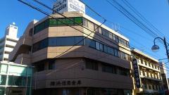 横浜信用金庫成瀬支店