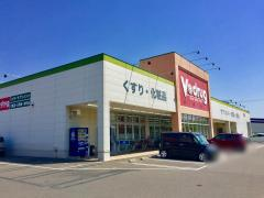 V・drug高浜店