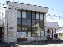 北都銀行田沢湖支店