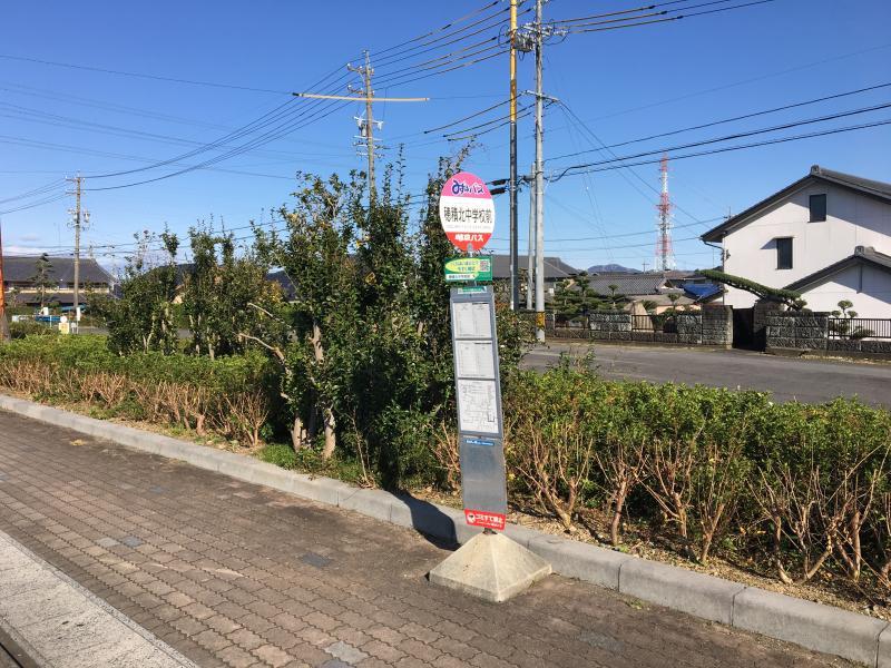 「穂積北中前」バス停留所