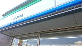 ファミリーマート松山束本店