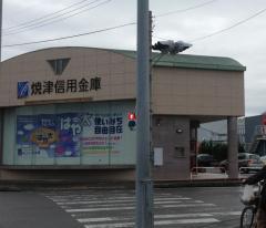 焼津信用金庫大住支店