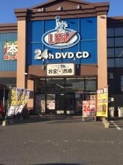 USV中村書店